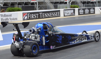 Swing Arm Junior Dragster
